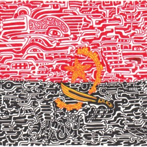 Fight of Angola (2011) SOLD