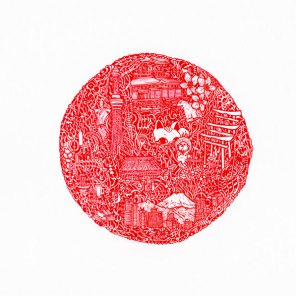 Japan (2017) SOLD