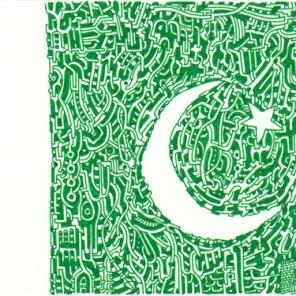 Pakistani Night (2011) SOLD