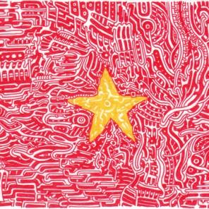 Power of Vietnam (2011) SOLD