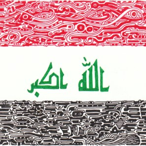 Pride of Iraq (2011) SOLD