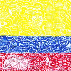 The Colombia (2014) SOLD