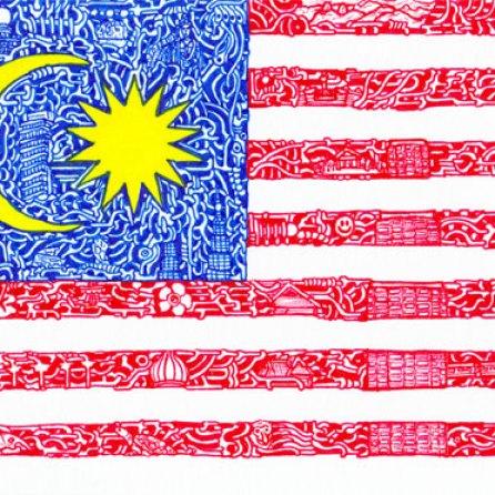 The Malaysia (2017)