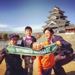 My cousin, Takeshi and nephews Manato and Toma. Go Matsumoto Yamaga FC!!