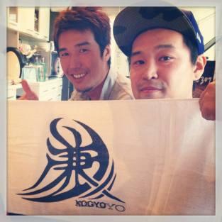 Kanekawa Kogyo Forever!