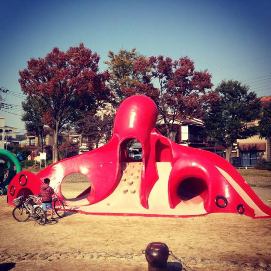 Octopus Park, Adachi, Tokyo