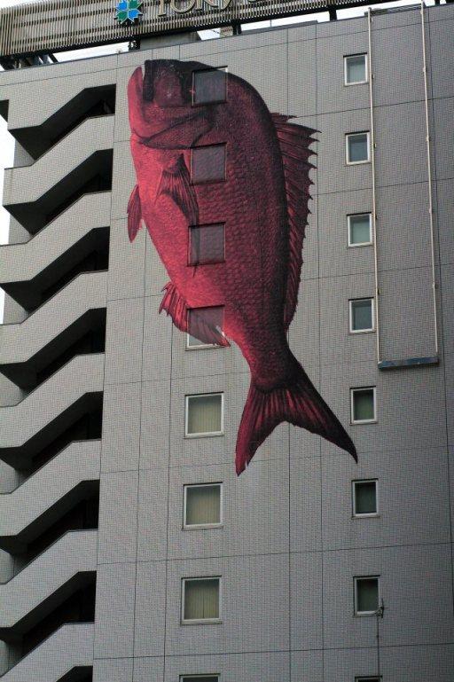 Fish Buidling, Tsukiji, Tokyo