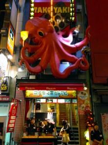 Octopus Osaka