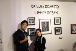 Life Of Ocean 2015