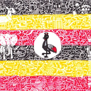 The Uganda (2014) SOLD