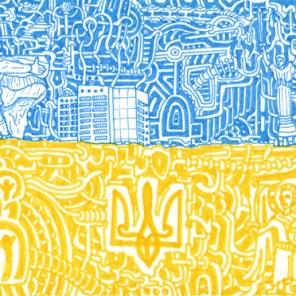The Ukraine (2012)