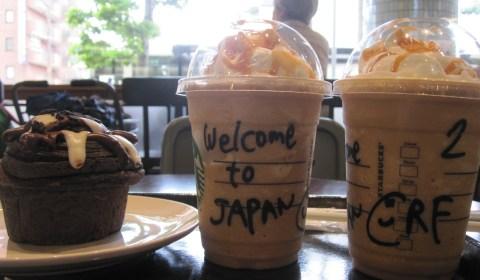 Japan (661)