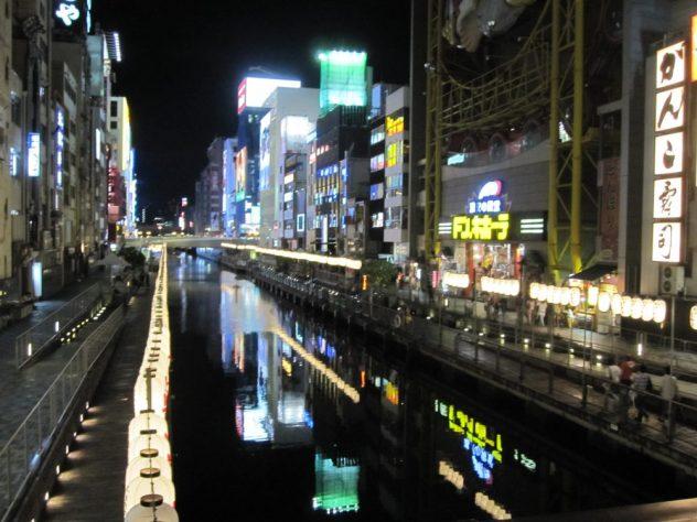 Japan (248)