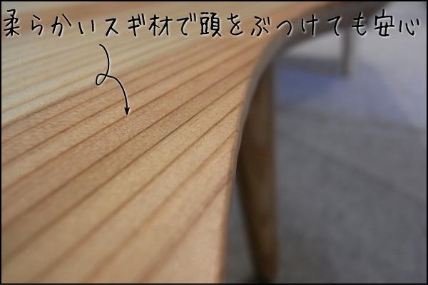 sugikuro2