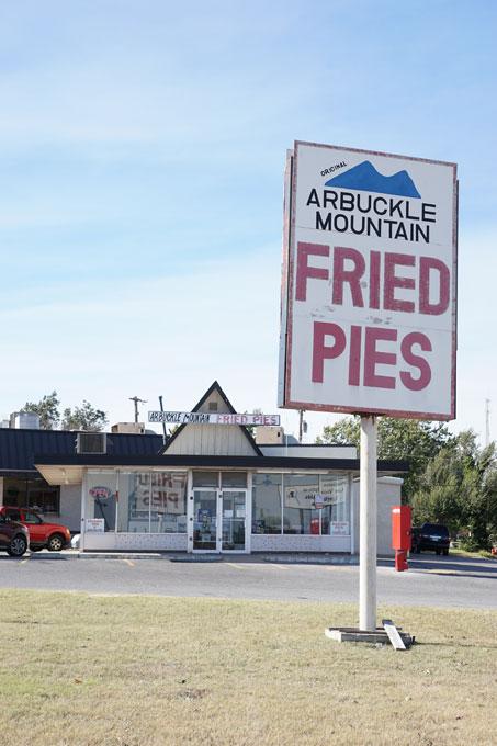 Arbuckle Mountain Fried Pies (Megan Nance)