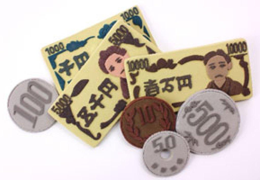 沖縄移住費用は総額○○万円!