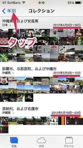2014-0207.4 copy