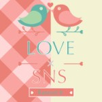 「SNS」×「女性の恋愛事情」を研究!女性の恋愛に与える影響は?
