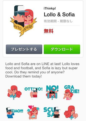 Lollo & Sofia