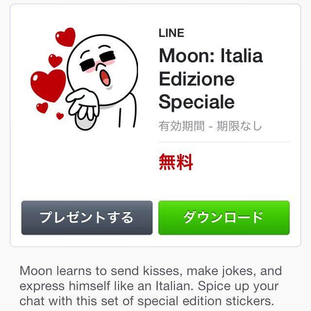 Moon: Italia Edizione Speciale