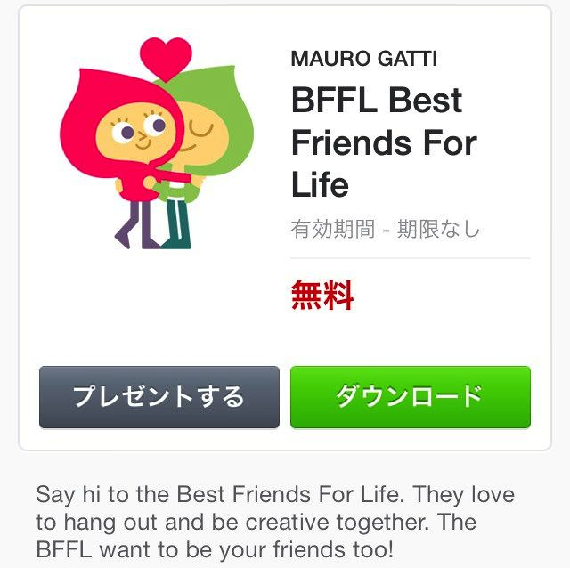 MAURO GATTI / BFFL Best Friends For Life