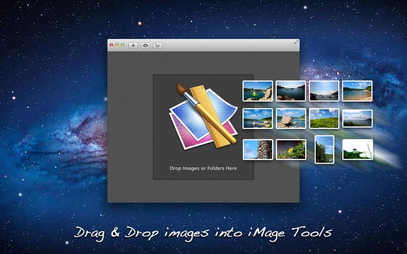 ブログ ツール   iMage Tools