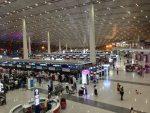 北京首都国際空港で無料Wi-Fiを使う方法と注意点
