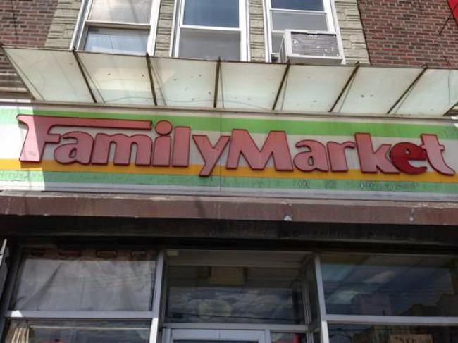 アストリア ファミリーマーケット スーパー