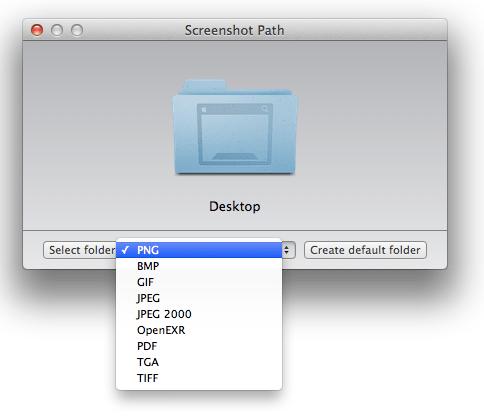 スクリーンショット 保存先変更 方法