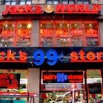 ニューヨークの100円均一!?日用品・雑貨ほとんど揃う『Jack's 99 Cent Store』