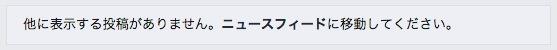 Facebook 依存症 中毒
