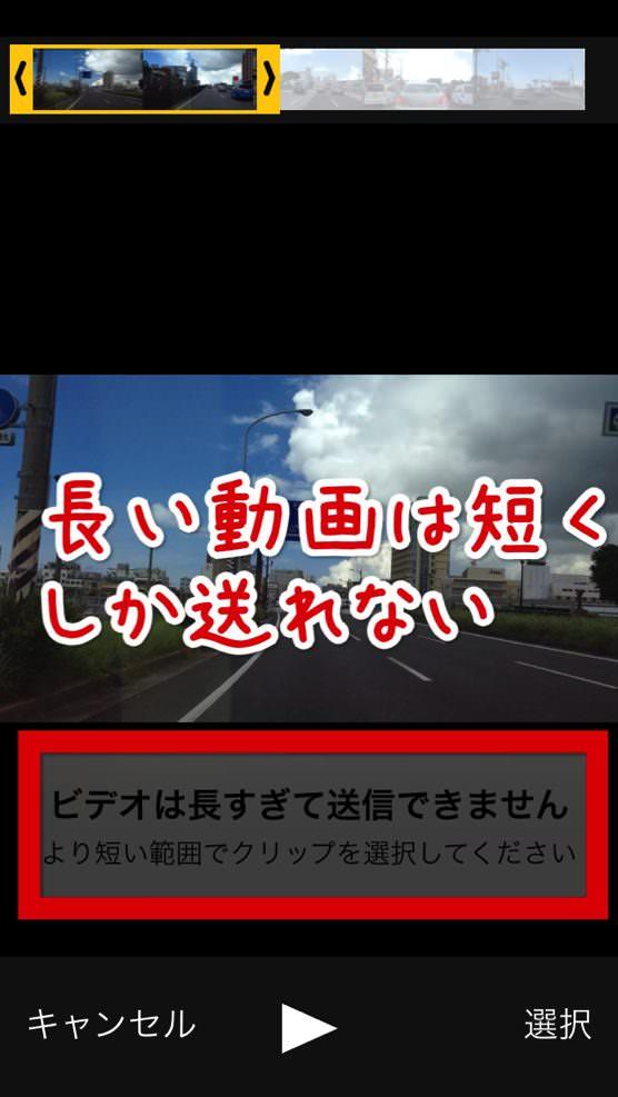 LINE 動画  アップロード方法  dropbpx