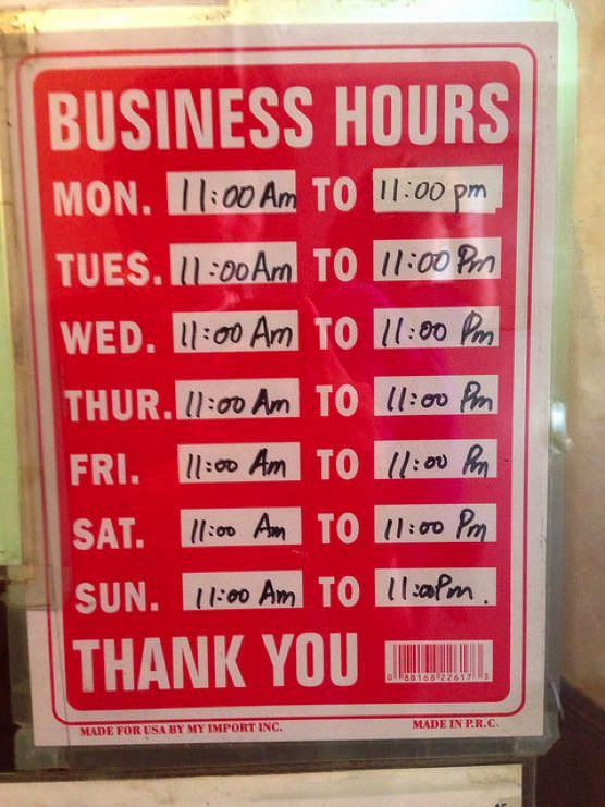 ニューヨークチャイナタウンのJOE'S SHANGHAIの営業時間
