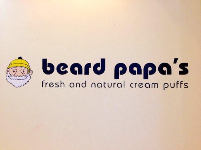 ニューヨークのシュークリーム屋「Beard Papa's」