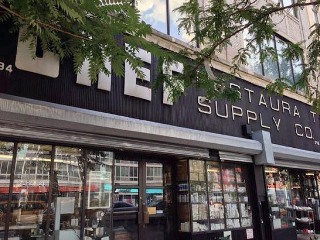 ニューヨーク業務用キッチン用品店「Chef Restaurant Supplies」外観