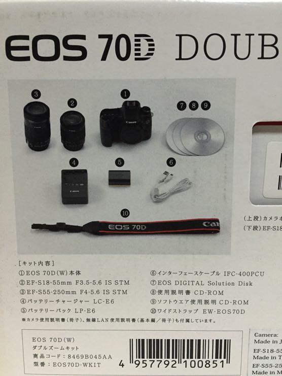 eos70d ダブルズームキット 開封の儀