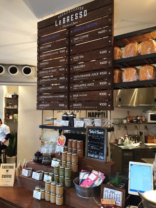 大阪市天王寺区にある食パン専門店「LeBRESSO」