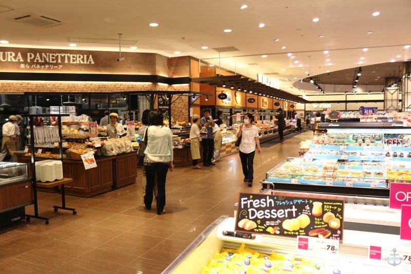 イオンスタイル食品館