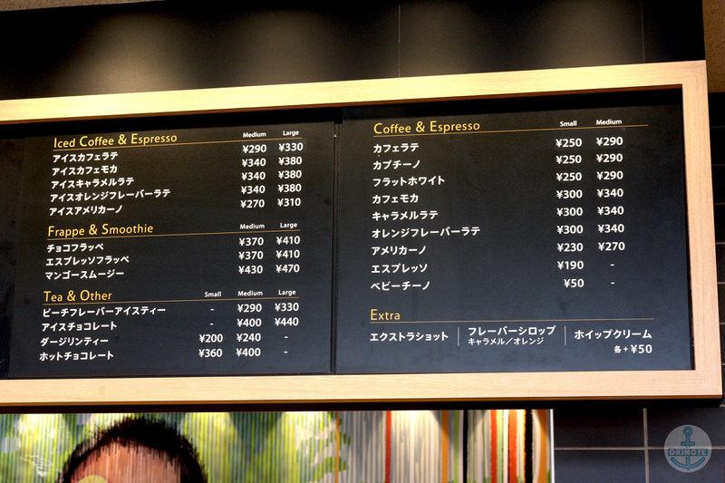 マックカフェ バイ バリスタのメニュー