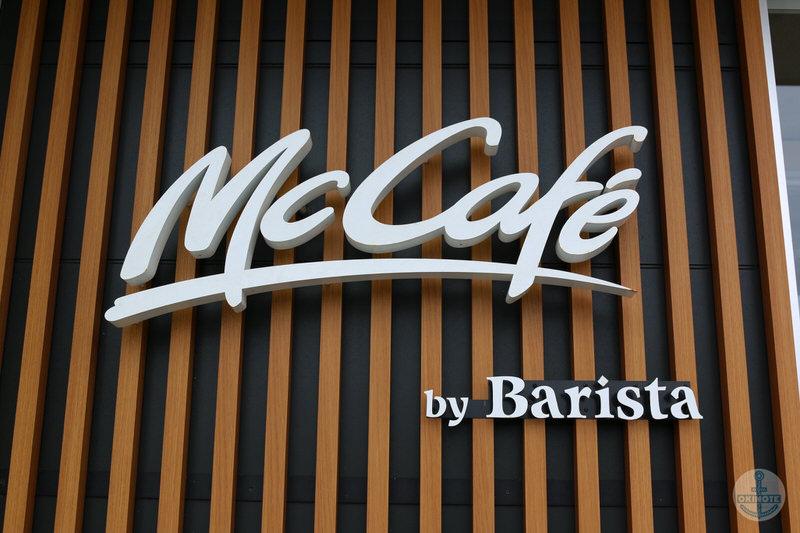 マックカフェ バイ バリスタ 石川店