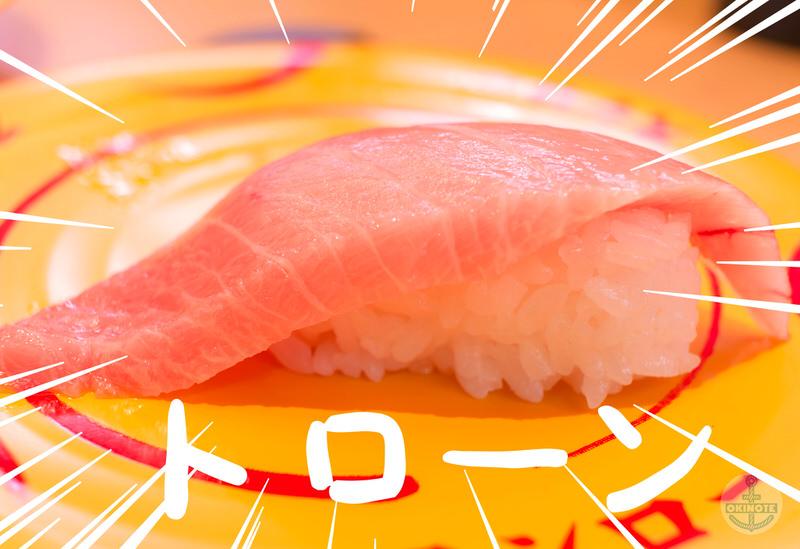 回転寿司スシロー寿司ネタ