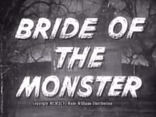 bride-of-the-monster-1955