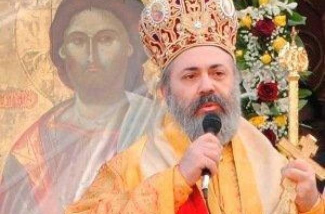 Μητροπολίτη Χαλεπίου Παύλο