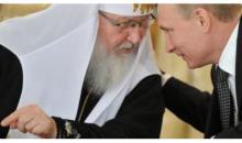 Οι γάμοι ομοφυλοφίλων είναι σημάδι της Αποκάλυψης λέει ο Πατριάρχης Κύριλλος