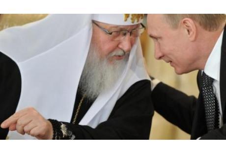 Πατριάρχης Κύριλλος Πουτιν