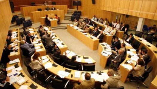 κυπριακη Βουλη