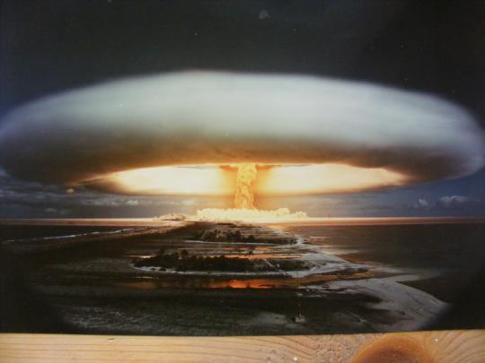 πυρηνικη βομβα