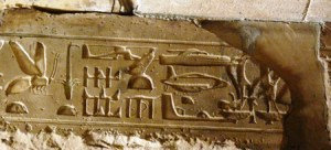 0016-Ancient-Aliens-Hieroglyphs
