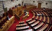 Υπερψηφίστηκε η διακοπή χρηματοδότησης της Χρυσής Αυγής – Ποιοί καταψήφισαν την πρόταση