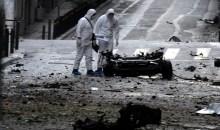 Ισχυρή έκρηξη από παγιδευμένο αυτοκίνητο έξω από την Τράπεζα της Ελλάδος (photos)